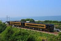 A列車で行こう=JR九州提供