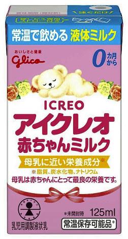 江崎グリコが発売した乳児用液体ミルク=同社提供
