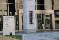 警察庁が入る中央合同庁舎第2号館=東京都千代田区霞が関で、本橋和夫撮影