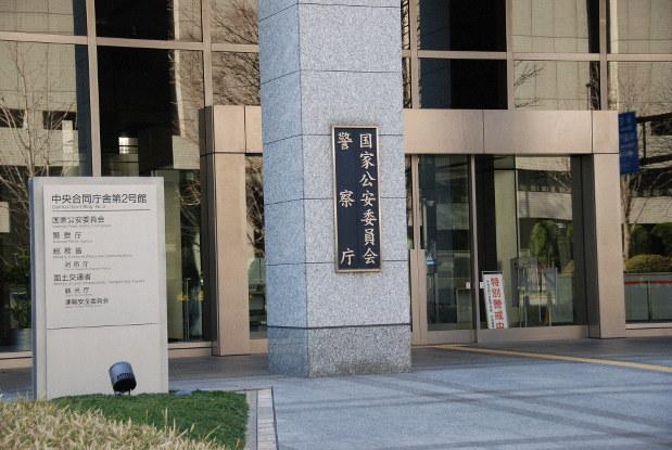 警視庁 警察 学校 コロナ