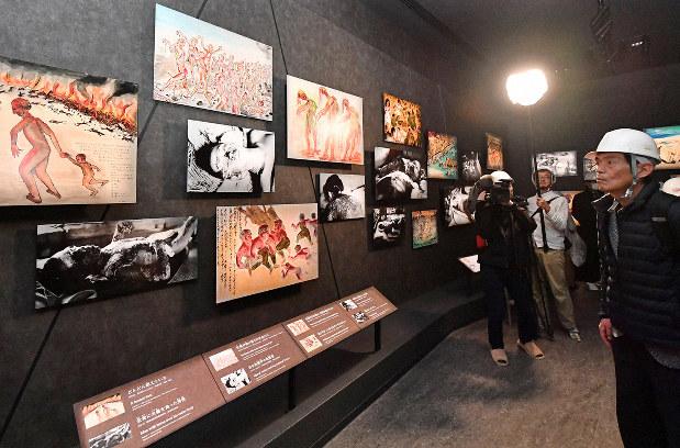 広島 原爆 記念 館