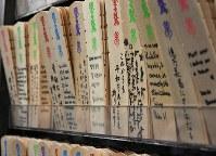 東京都慰霊堂に置かれた人々の願い=東京都墨田区で2019年3月10日午前11時40分、丸山博撮影
