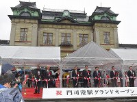 A ceremony for the reopening of the historical JR Mojiko Station building is seen in Kitakyushu's Moji Ward on March 10, 2019. (Mainichi/Takashi Kamiiriki)