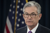 In this Jan. 30, 2019, file photo, Federal Reserve Chairman Jerome Powell speaks at a news conference in Washington. (AP Photo/Alex Brandon)