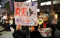 首相官邸が東京新聞・望月衣塑子記者の質問を「事実誤認」などと指摘し、官邸の記者クラブに対応を申し入れたのは「知る権利」を狭める行為だとして抗議する集会の参加者ら=東京都千代田区の首相官邸前で2019年3月14日午後6時57分、後藤由耶撮影