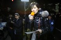 首相官邸前での抗議集会でスピーチする東京新聞の望月衣塑子記者=東京都千代田区で2019年3月14日午後8時6分、後藤由耶撮影