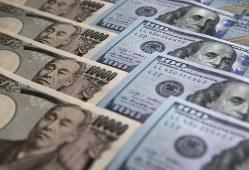 米国も日本も「金融主権国家」だが・・・・・・(Bloomberg)