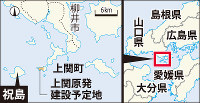 上関原発建設予定地の位置