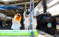 JR東日本:「SLレトロみなかみ」発車の合図をする大沢正明県知事(右から2人目)ら=JR高崎駅で2018年7月1日午前9時50分、杉直樹撮影