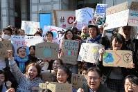 地球温暖化対策の強化を求める若者の世界一斉デモの前に開かれた集会に参加した人たち=東京都渋谷区で2019年3月15日午後3時23分、後藤由耶撮影