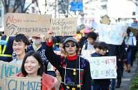 地球温暖化対策の強化を求める若者の世界一斉デモに参加する人たち=東京都港区で2019年3月15日午後3時23分、後藤由耶撮影