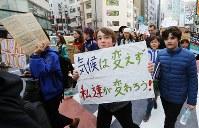 地球温暖化対策の強化を求める若者の世界一斉デモに参加する人たち=東京都渋谷区で2019年3月15日午後3時55分、後藤由耶撮影