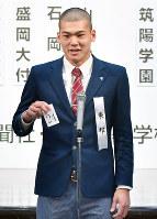 引いたくじの番号を読み上げる東邦の石川昂弥主将=大阪市北区の毎日新聞大阪本社オーバルホールで2019年3月15日午前9時36分、小松雄介撮影