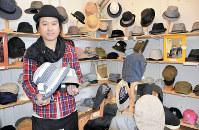 店内に並ぶさまざまな帽子と店長の飯田さん。所々に鏡が置かれており、気軽に試着できる=新潟市中央区西堀通5番町で、井口彩撮影