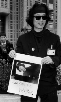 都知事選に立候補した内田裕也さん=東京都新宿区で1991年3月29日撮影
