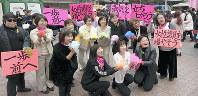 「女性議員を増やそう」と呼びかける全国フェミニスト議員連盟の女性=東京都渋谷区で10日