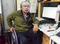 センターの事務局で3月末の閉鎖を残念がる東俊裕さん=熊本県益城町で2019年3月7日午後3時、福岡賢正撮影