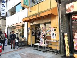 前身時代も含めると100年を超える歴史に幕を下ろす高岡書店