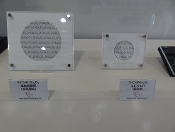 酸化ガリウムウエハー(ノベルクリスタルテクノロジー製)
