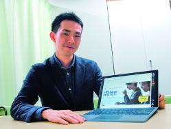 「質問は15分ほどで回答できます」と話すフラクルの三田弘道社長
