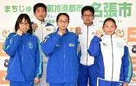 大会に出場する選手たち=三重県名張市役所で、広瀬晃子撮影
