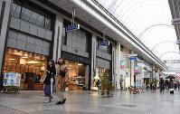 高知県内の商業地で4年連続の最高価格になった「高知市帯屋町1-9-7」周辺=郡悠介撮影