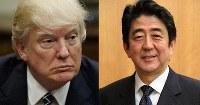 Japanese Prime Minister Shinzo Abe (right, Mainichi) and U. S. President donald Trump (AP)
