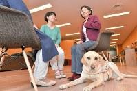 訪れた女性たちと会話をするセアまりさん(右)と傍らに座る盲導犬のベーチェル=東京都千代田区で20日、内藤絵美撮影