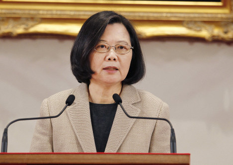 In this Jan. 1, 2019, file photo, Taiwanese President Tsai Ing-wen delivers a speech during the New Year press conference in Taipei, Taiwan. (AP Photo/Chiang Ying-ying)