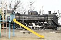 公園の遊具近くに野ざらしで置かれているSL=宮城県大崎市西古川で2019年2月27日午後4時11分、山田研撮影