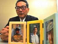 Masami Matsuzawa shows photos of his son Kazuma, in Tokyo's Chiyoda Ward, on Feb. 19, 2019. (Mainichi/Akira Hattori)