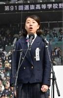 国歌を独唱する菅谷茉友さん=阪神甲子園球場で2019年3月23日、山田尚弘撮影