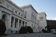 1945年2月にヤルタ会談が開かれたリバディア宮殿=ウクライナ南部クリミアのヤルタで2019年3月1日、大前仁撮影