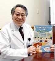 四国がんセンターの谷水正人院長=松山市南梅本町の同病院で、中川祐一撮影