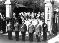 養育院から出征する職員=1944年1月18日撮影