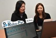RPAを活用して業務時間を大幅に削減させた「FCEホールディングス」のグループ会社の阪貴代佳さん(左)と杉山花奈さん=東京都新宿区で、矢澤秀範撮影