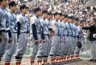 昭和48年、第45回選抜高校野球大会で優勝した横浜高(神奈川)ナイン=兵庫県西宮市で1973年4月6日撮影
