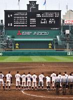 【札幌第一-山梨学院】チーム1試合最多安打タイ記録の「24」が表示されたスコアボードを見上げる山梨学院の選手たち=阪神甲子園球場で2019年3月25日、小松雄介撮影