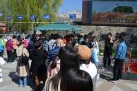 入場ゲートには長蛇の列=北京市の玉淵潭公園で25日、浦松丈二撮影