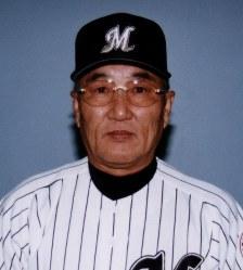 近藤昭仁氏=1998年1月28日撮影