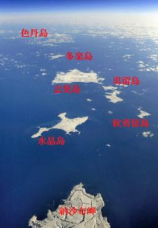 北海道・根室半島の納沙布岬(下)沖に浮かぶ北方領土。中央は歯舞群島、左上は色丹島=2019年1月30日、本社機「希望」から