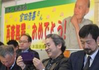 宮田浩喜さんの無罪判決を受け、記者会見に臨む次男賢浩さん(中央)=熊本市中央区で2019年3月28日午前10時56分、津村豊和撮影