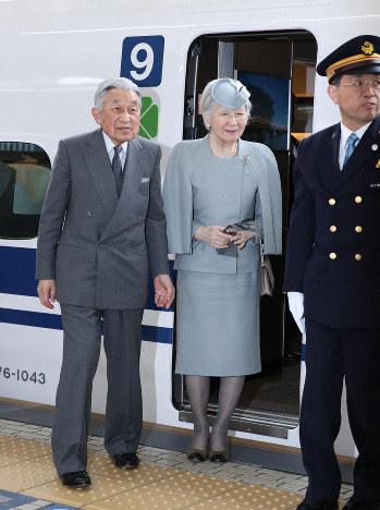 両陛下が京都から帰京 - 毎日新...