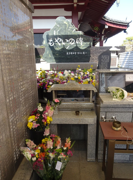 東京・巣鴨の「すがも平和霊苑」にある「もやいの碑」。いまのライフスタイルに合わせた永代供養集合墓づくりのきっかけになった