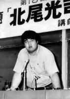 スポーツ冒険家の北尾光司さん=1988年6月1日撮影