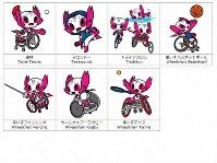 東京パラリンピックのマスコット「ソメイティ」の競技図柄=Tokyo 2020提供
