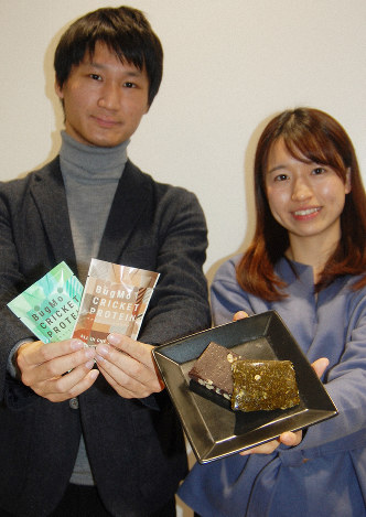 Kyoto venture's new cricket protein bar packed with