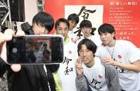 発表された新元号「令和」の字がプリントされたTシャツを来て記念撮影する高校生たち=東京都渋谷区で2019年4月1日午後2時19分、藤井達也撮影