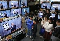 新元号発表のテレビ放送を見る人たち=名古屋市中村区で2019年4月1日午前11時41分、兵藤公治撮影