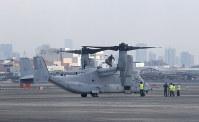 緊急着陸したオスプレイ=大阪空港で2019年4月1日午後2時23分